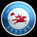 Якутия Якутск