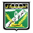 Аль-Араби Иордан