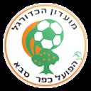 Hapoël Kfar Sabah