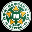 Нефтехимик 1962 Бургас