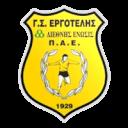 ФК Эрготелис