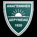 ФК Анагенниси Дериниа