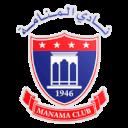 Манама Клуб