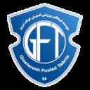 FC Gostaresh Foolad