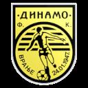 Динамо Вранье