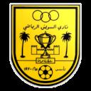 Аль Сувейк
