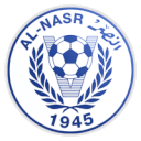 Al-Nasr SC Dubai