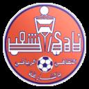 Al Shaab CSC