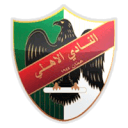 Аль Ахли Иордания