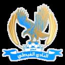 Аль Файсали