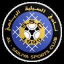 Аль-Саилия