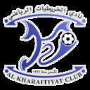 Al Kharitiyath
