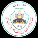 Sh. Al Dhahiriya