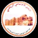 Al Egtmaaey Trablos